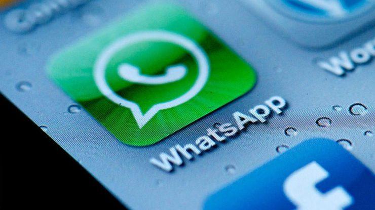 5bdab1559a99bfaadff9665c21f46499 740x415 - WhatsApp введет платные функции для ряда компаний