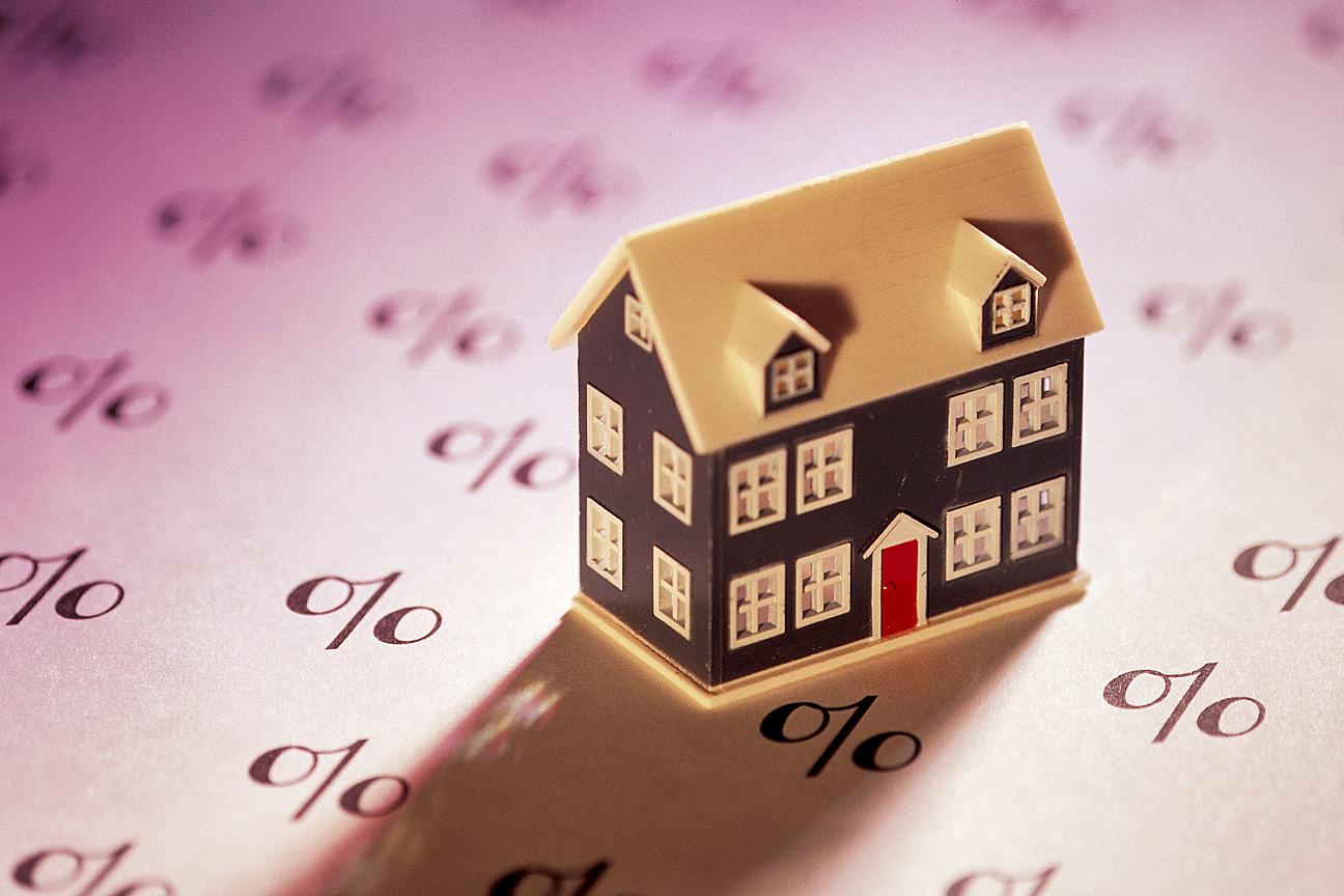 6be230b8cf2ec8c99dff8db5bfbae4d8 - Ставки по ипотеке могут снизиться до 7% к 2023 году