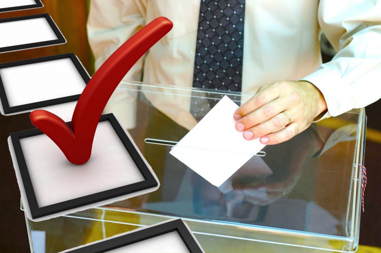 vybory - Явка 27%: югорчане сделали свой выбор.