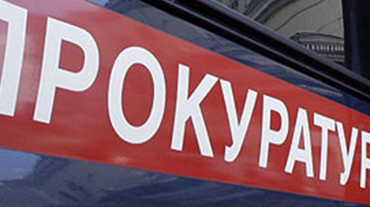 2e0adc14 79d5 4e7a 9bce d6900de3c9a9 740x415 - Почти сенсация: чиновники Сургута наслали прокуратуру на самих себя
