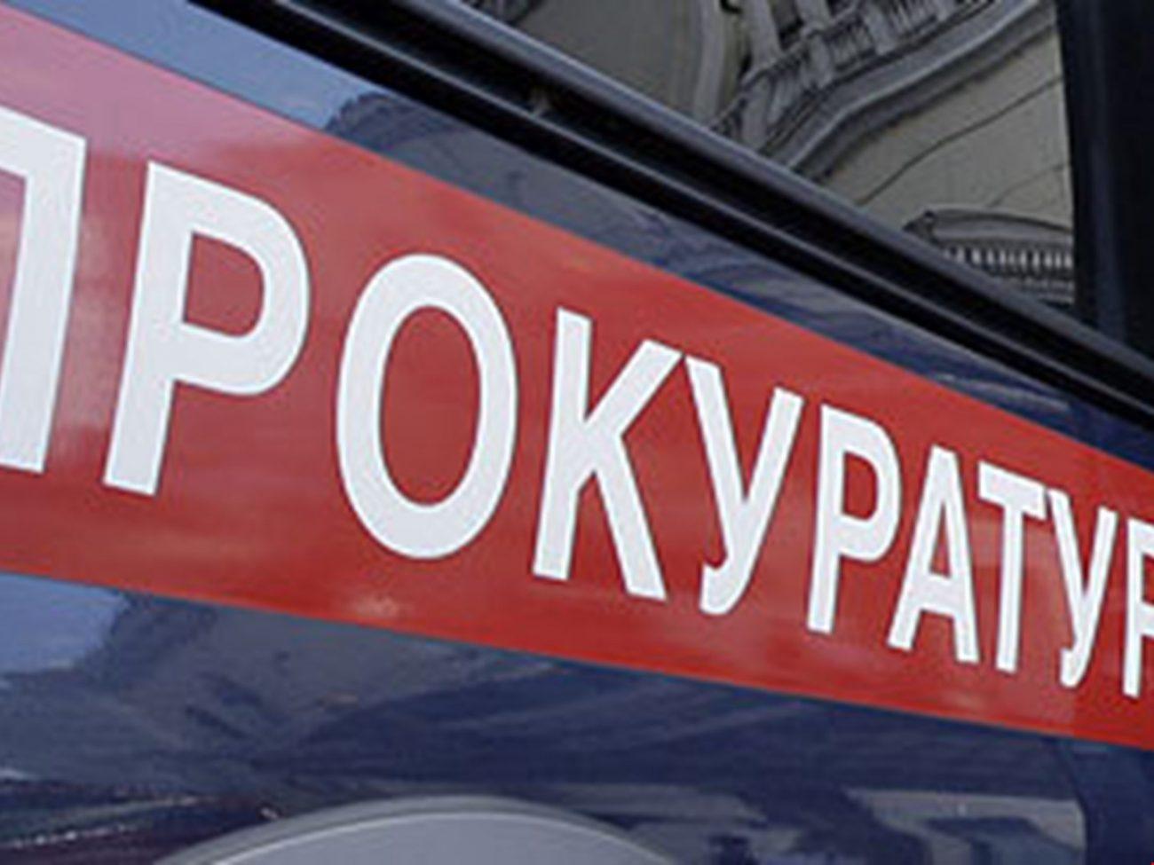 2e0adc14 79d5 4e7a 9bce d6900de3c9a9 - Почти сенсация: чиновники Сургута наслали прокуратуру на самих себя