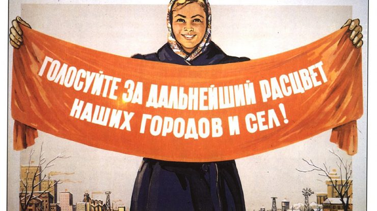 regnum picture 1473955045965041 normal 740x415 - Пугачев, Присягин, Путин: на должность президента претендуют 15 самовыдвиженцев