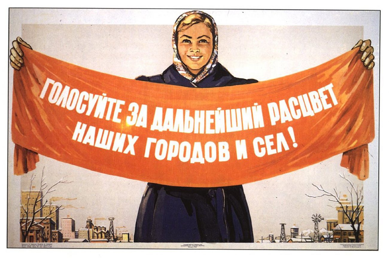 regnum picture 1473955045965041 normal - Пугачев, Присягин, Путин: на должность президента претендуют 15 самовыдвиженцев