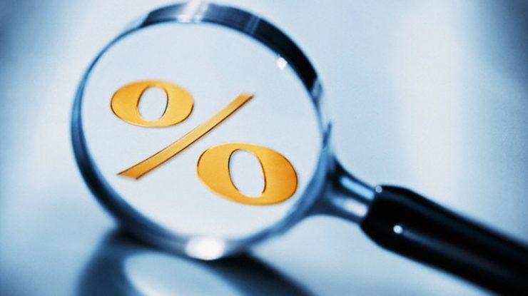 124 740x415 - 7,5 % годовых - Центробанк снова снизил ключевую ставку