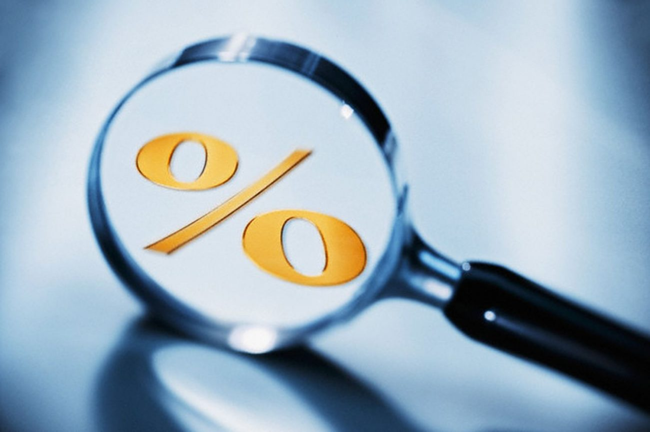 124 - 7,5 % годовых - Центробанк снова снизил ключевую ставку