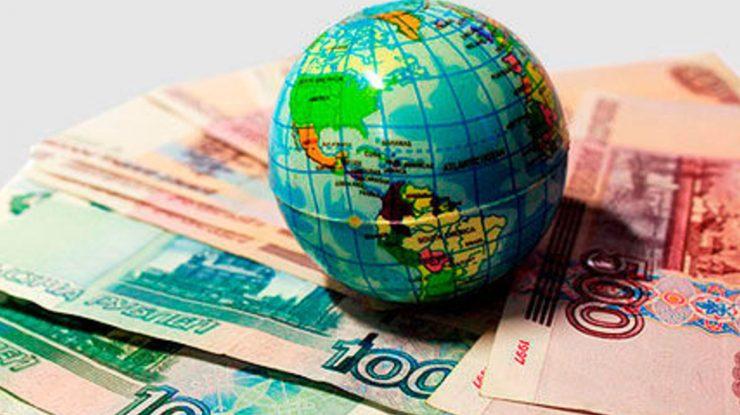 detail original 03d5e4384dea43599a152a039c4c6007 740x415 - Швейцария, Испания, Германия, США - в ФНС рассказали, в каких странах россияне предпочитают хранить свои деньги