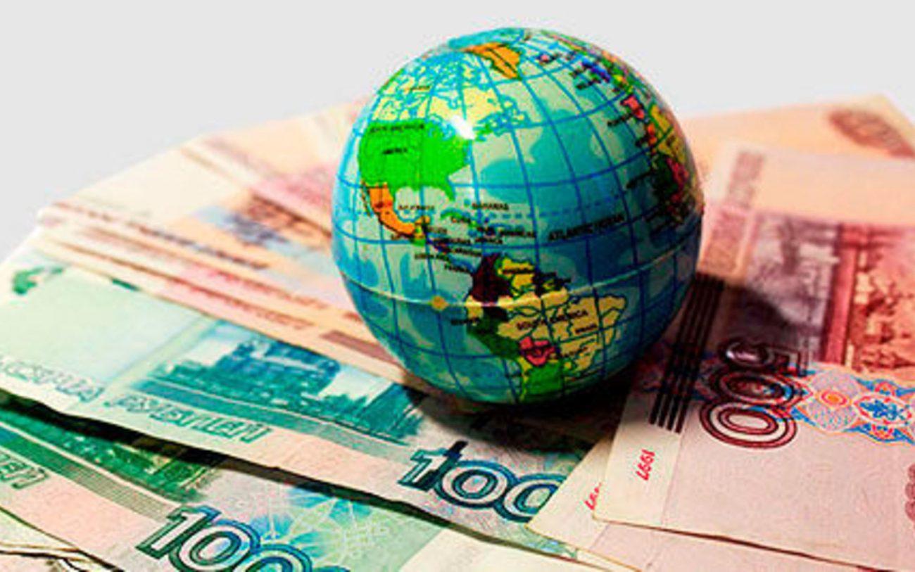 detail original 03d5e4384dea43599a152a039c4c6007 - Швейцария, Испания, Германия, США - в ФНС рассказали, в каких странах россияне предпочитают хранить свои деньги