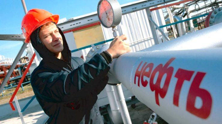 org lcef639 740x415 - Великолепная нефтегазовая «тройка» поменялась впервые за десятилетия: «Газпром нефть» сдвинула «Сургутнефтегаз» с третьей строчки лидеров