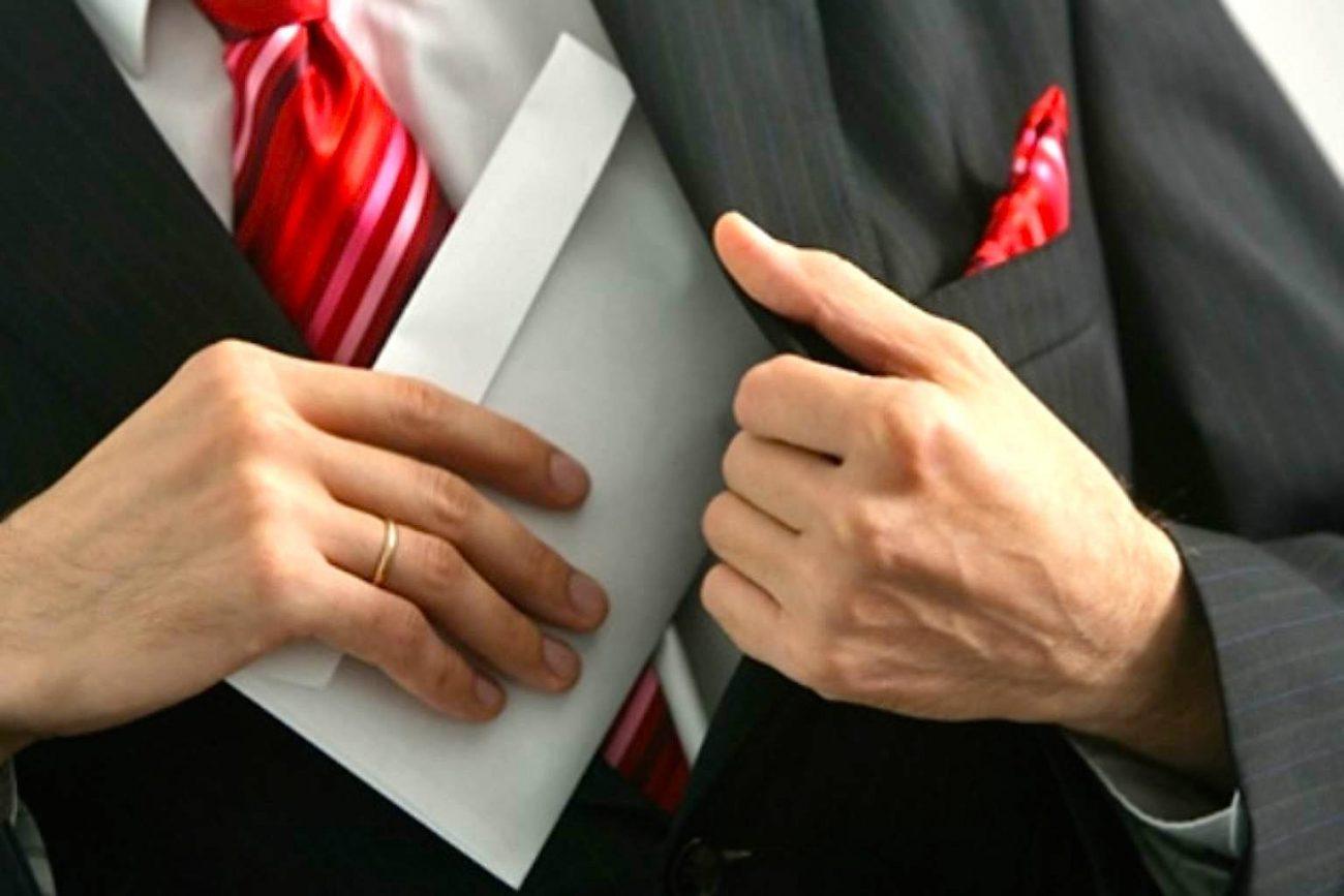 1508137082 korruption - Список взяточников готов: в России появился официальный реестр коррупционеров