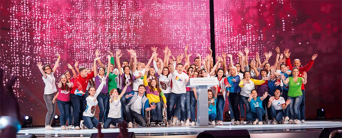 dbrvl 12 003 - Год добровольца в России