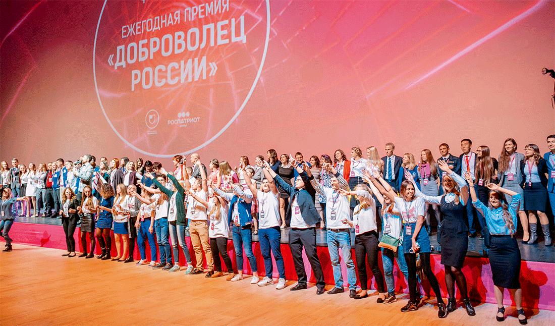 dbrvl 12 005 - Год добровольца в России