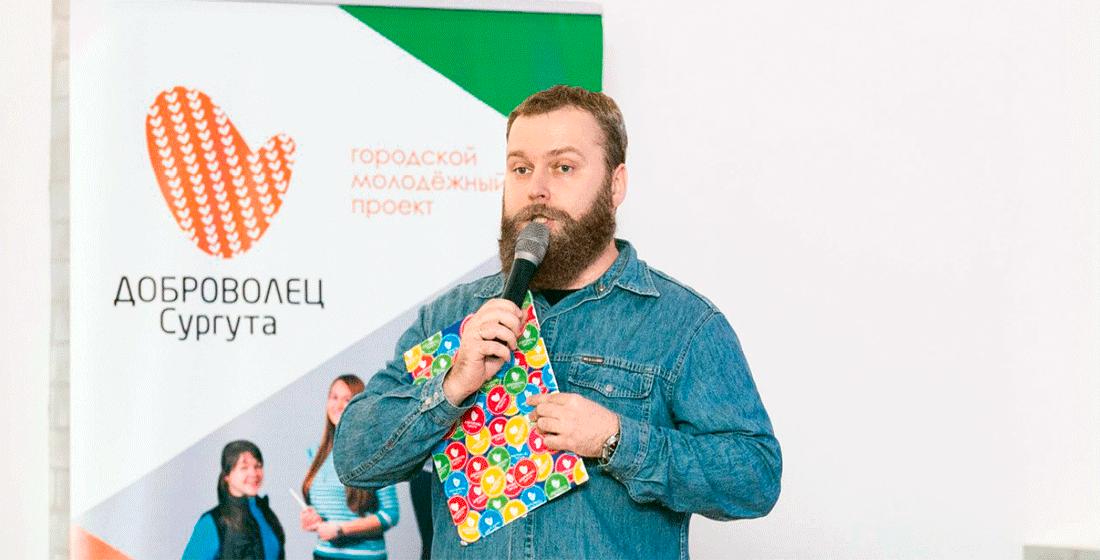 dbrvl 12 007 - Год добровольца в России