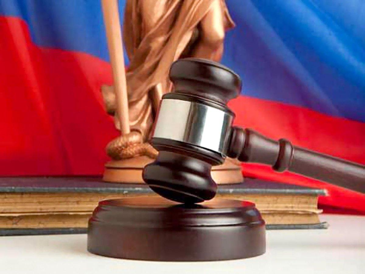 sud.width 1200 - Контора пишет (с): судебные заседания в России теперь будут записываться на аудио
