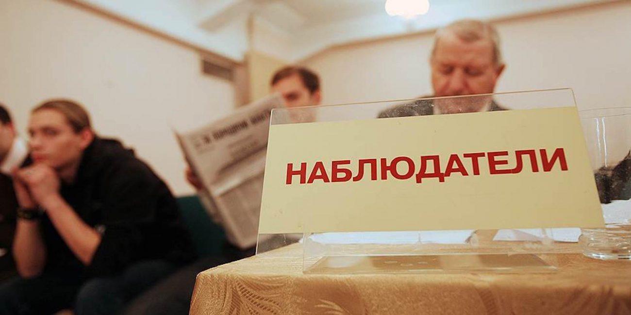 vybory1 - У ВЦИОМ оптимистичные прогнозы – в центре говорят о высокой явке на выборах