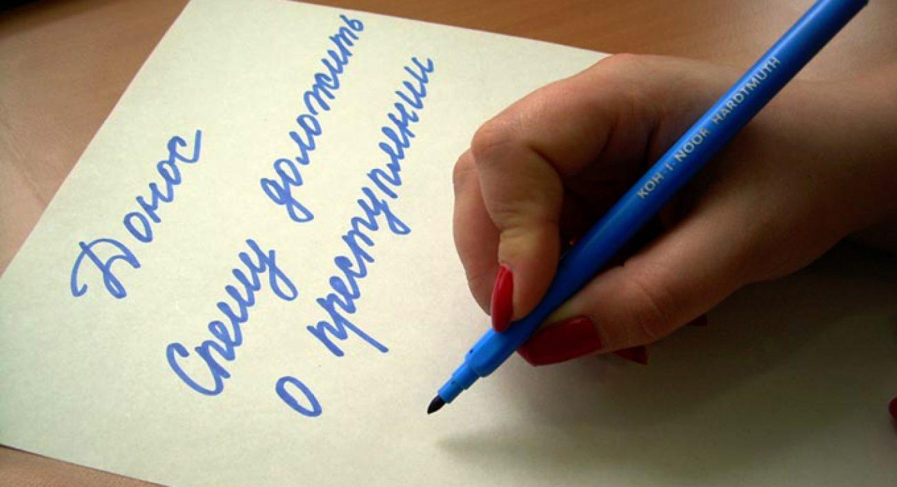 aba2d8ea4f4e6571c5f79ba04af4db49 - Круговая порука и доносительство: Югорских чиновников обяжут сообщать о коррупционных предложениях коллег