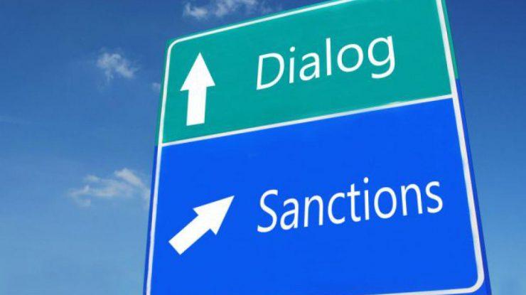 c41ebc0710bc5e43b69813000dcdbf48 L 740x415 - В «Белом Доме» все спокойно, а российские власти готовятся к максимально жестким санкциям США
