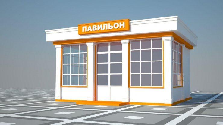 main 740x415 - Предпринимателей Сургута просят поторопиться – до 9 мая нужно подать заявку для размещения НТО по всем правилам