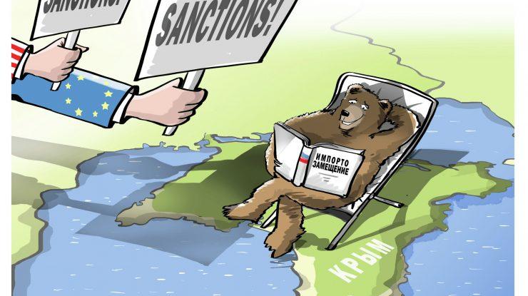 1079616947 740x415 - Санкции? Какие санкции? 80% россиян не заметили никаких санкций
