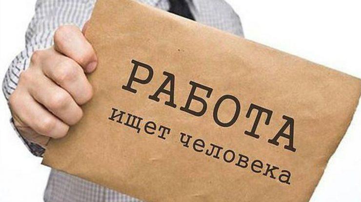 1484832248 0z6vxg4xmmg 740x415 - Вакансия у власти: мэрия Сургута пошла в народ искать кадры