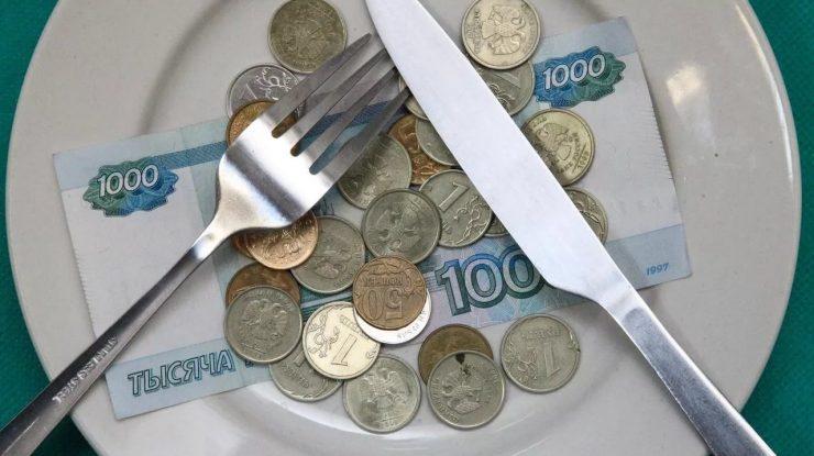 1501739538 prozhitochnyj minimum 740x415 - МРОТ в России установят на уровне 40% от средней зарплаты