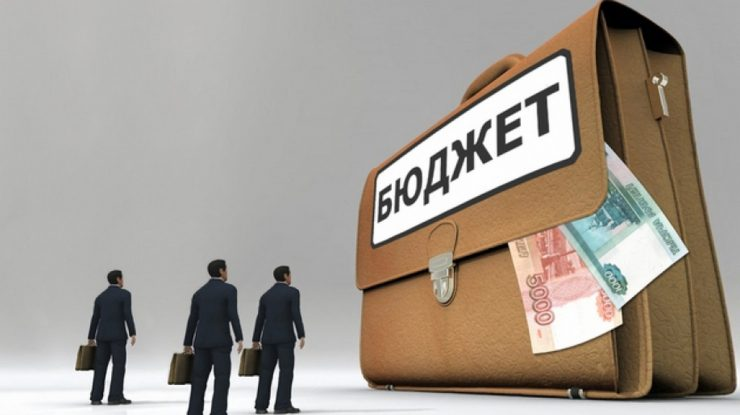 2017 01 17 money 2017 1 740x415 - Минфин России прогнозирует профицит бюджета: доходы в этом году будут на 1,8 трлн руб. больше первоначального плана и достигнут 17,031 трлн руб.