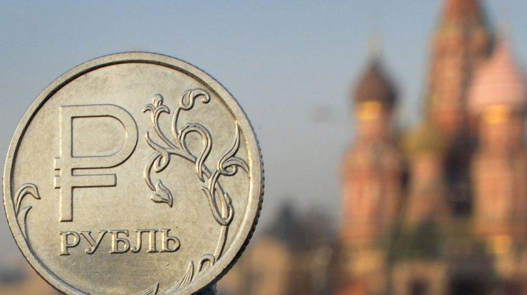 CVPKPYEUwAEwEt6 740x415 - Главные риски для экономики России – цены на нефть, малые инвестиции и отсутствие реформ: ЕБРР ухудшил прогноз России по ВВП