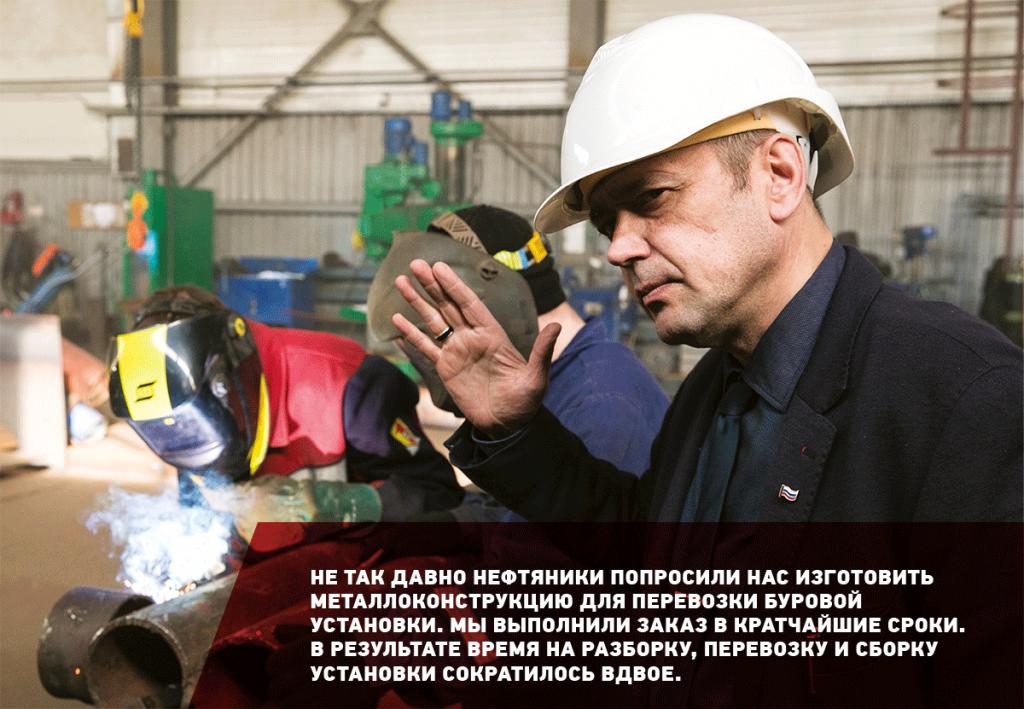 nb 003 barabash 00002 1024x709 - Дело, что  крепче металла. «Сибирский тракт» – дорога, устремленная в будущее…