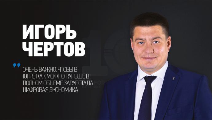 nb 003 chertov 000 690x390 - Игорь Чертов