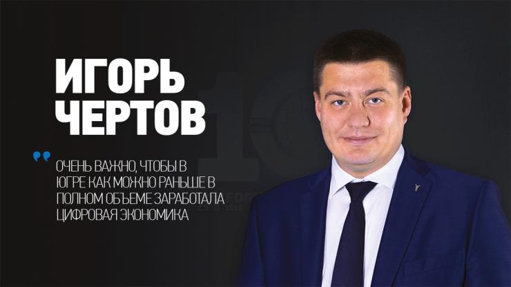 nb 003 chertov 000 740x415 - Игорь Чертов