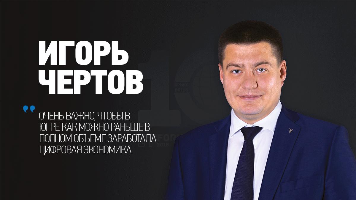 nb 003 chertov 000 - Игорь Чертов