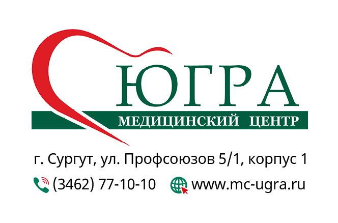 nb 003 medugra 00123232232 - Здоровье в приоритете