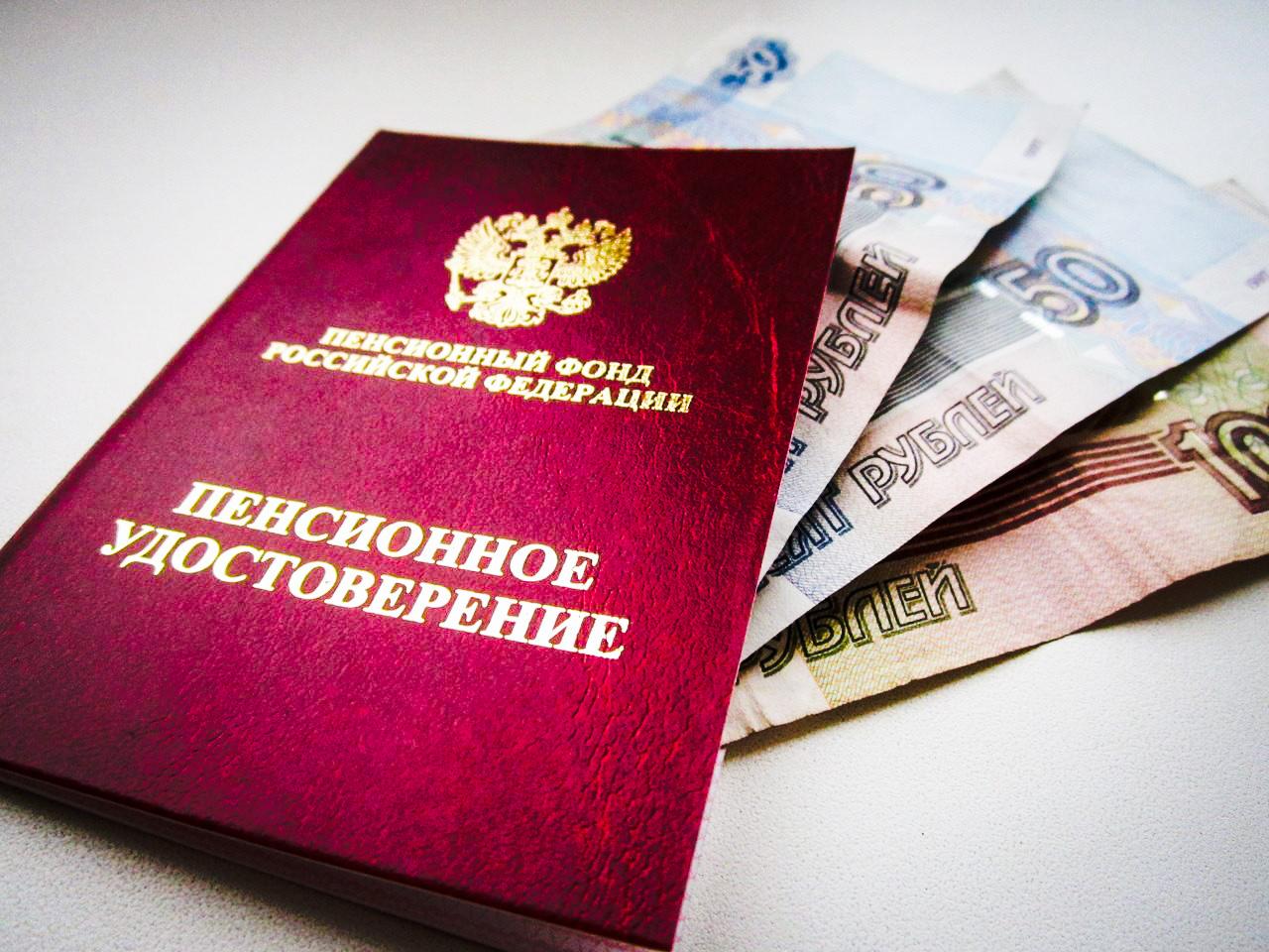 pensiya po gosudarstvennomu obespecheniyu - Через год средний размер пенсии в России увеличится до 15,4 тысяч рубле, а к 2024 году до 20 тысяч