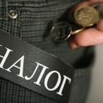 В Сургуте повышают налоги как для предпринимателей, так и для физлиц
