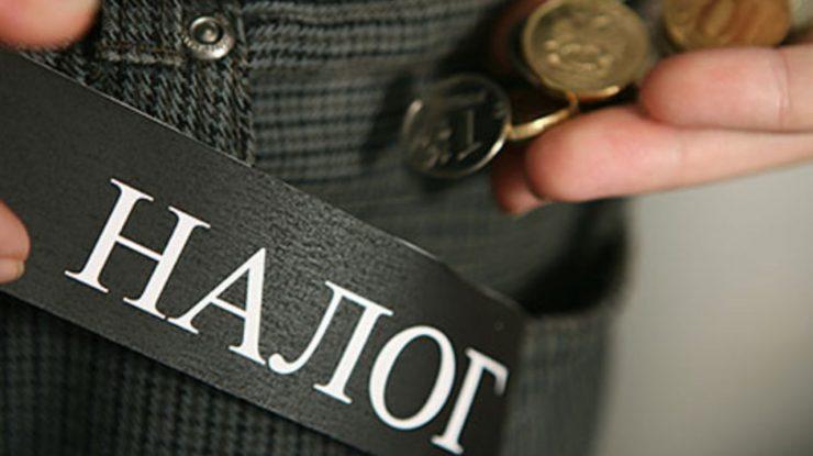 ui 59af6df25fc0f9.01037420 740x415 - В Сургуте повышают налоги как для предпринимателей, так и для физлиц