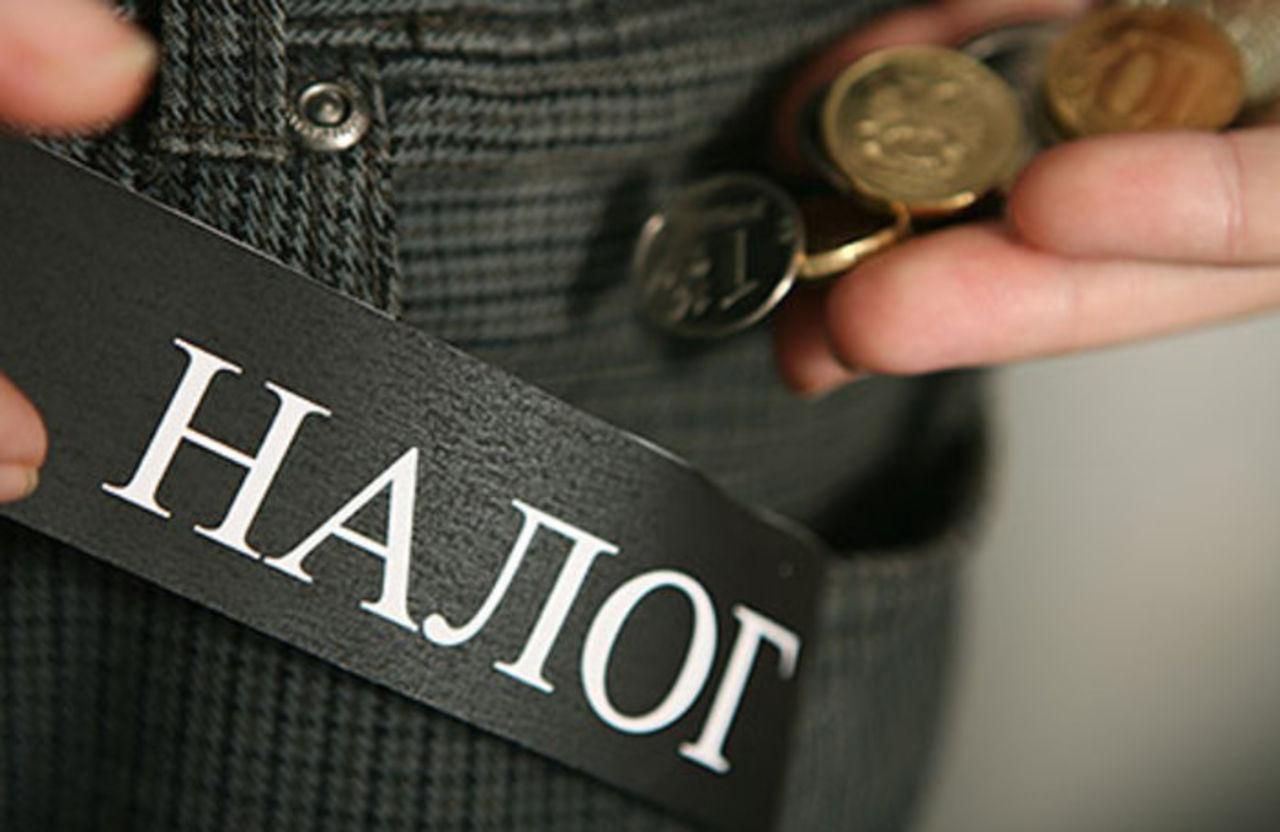 ui 59af6df25fc0f9.01037420 - В Сургуте повышают налоги как для предпринимателей, так и для физлиц