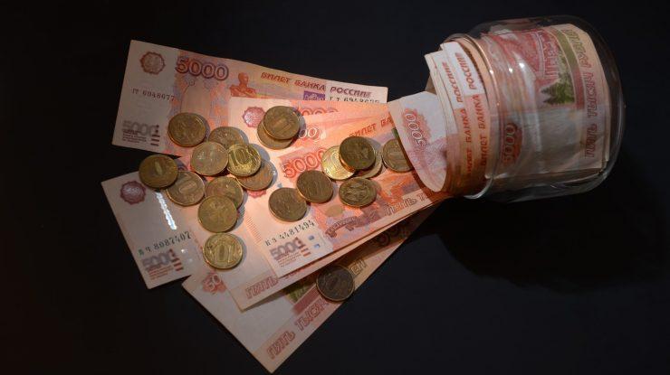 77991a1bfef56a36fc15345d7fee0b5f  1440x 740x415 - В Югре увеличился прожиточный минимум - почти 14,5 тысяч рублей