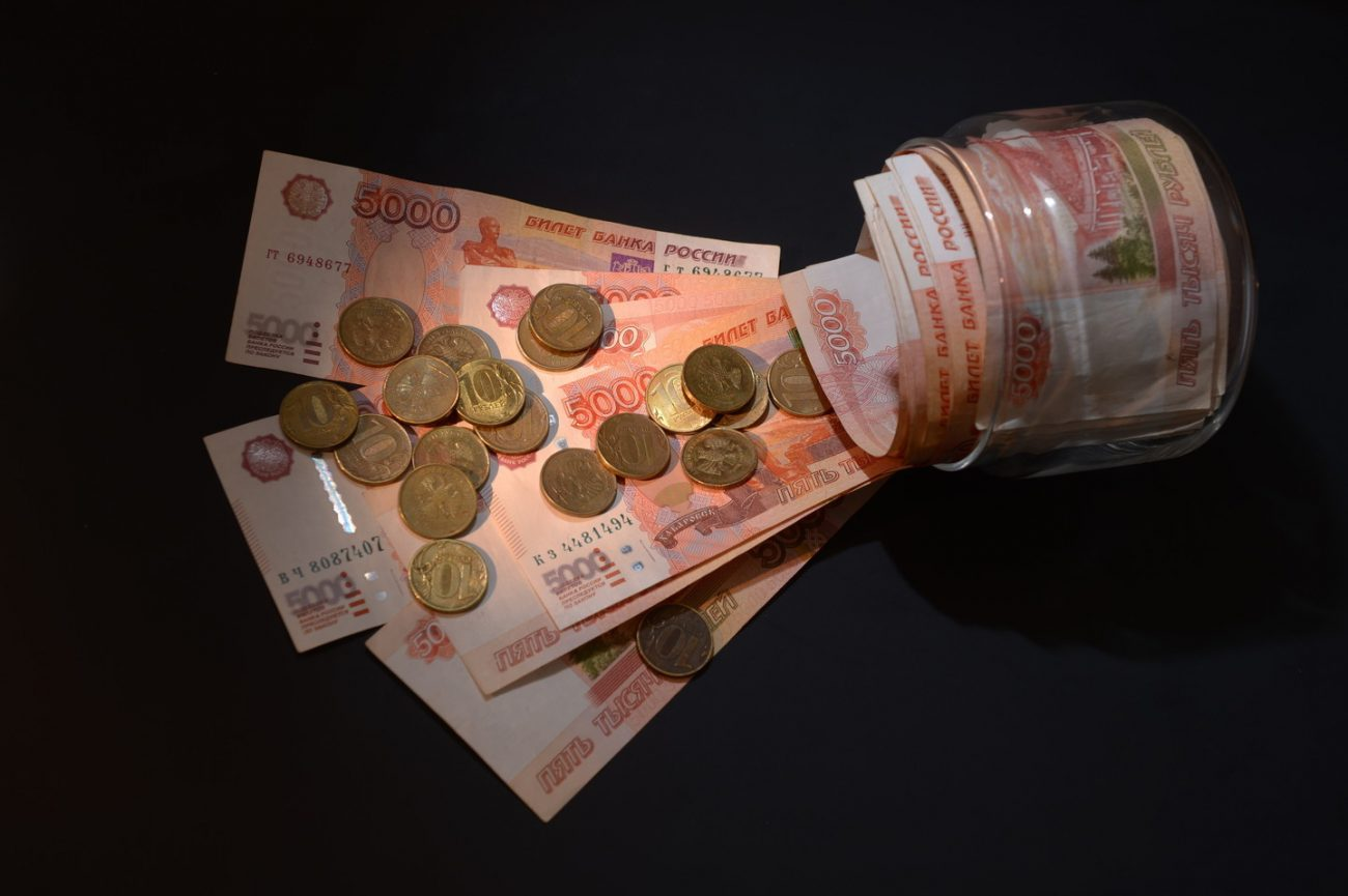 77991a1bfef56a36fc15345d7fee0b5f  1440x - В Югре увеличился прожиточный минимум - почти 14,5 тысяч рублей