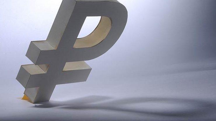1502799587 rubl 740x415 - Началось: новые санкции и обвал рубля
