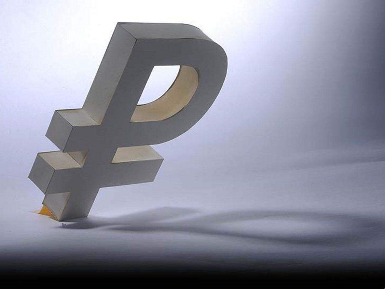 1502799587 rubl - Началось: новые санкции и обвал рубля