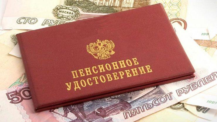 alimenty s pensii 740x415 - Реформу поддержали, но предложили 100 поправок: в Госдуме прошли парламентские слушания по «пенсионному делу»