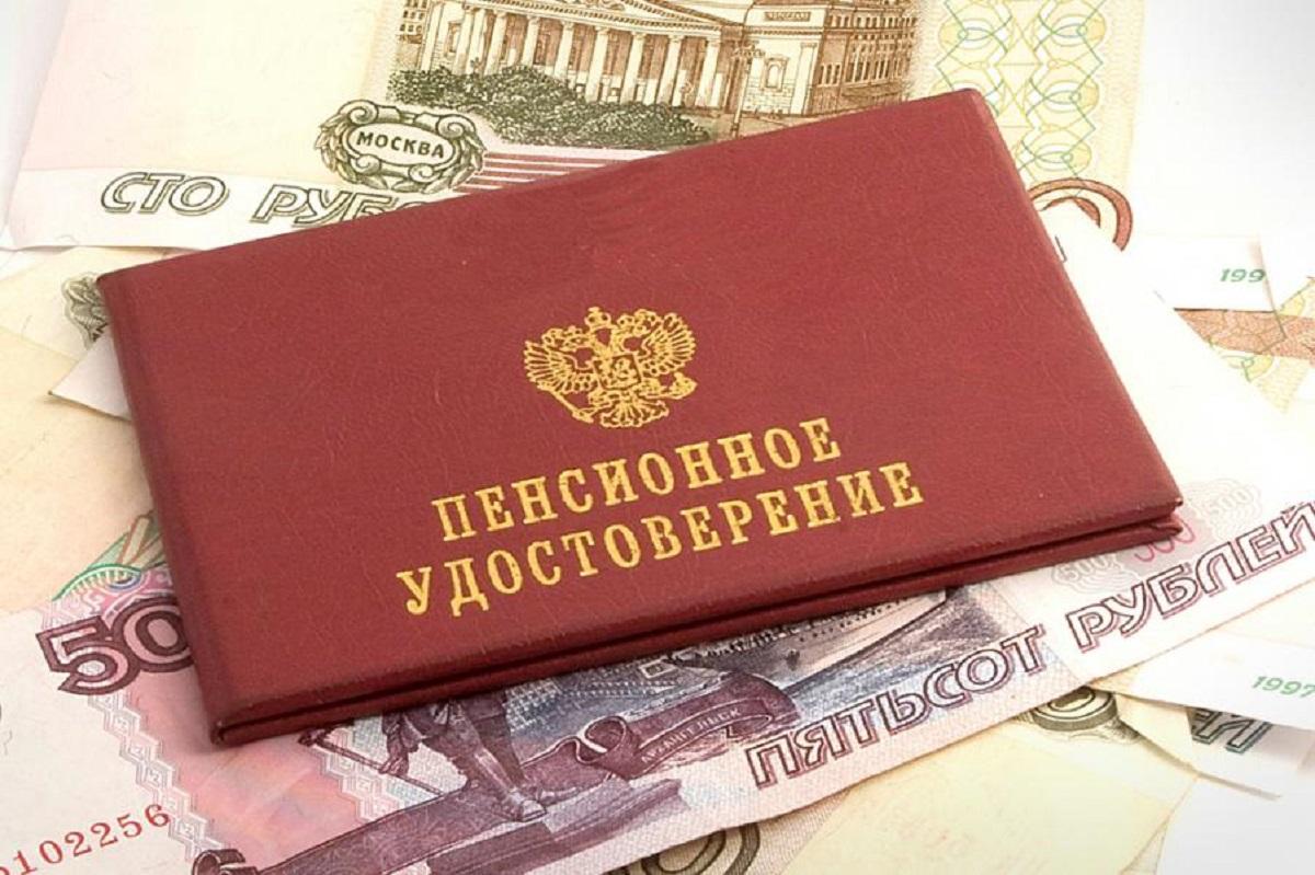alimenty s pensii - Реформу поддержали, но предложили 100 поправок: в Госдуме прошли парламентские слушания по «пенсионному делу»