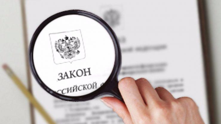 6303 39130 a8107d7b02 740x415 - ОСАГО, кредиты, налоги и другие сентябрьские законы: что нового ждет россиян осенью?