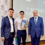 DSC 1205 9 150x150 - Встреча главы города с предпринимателями
