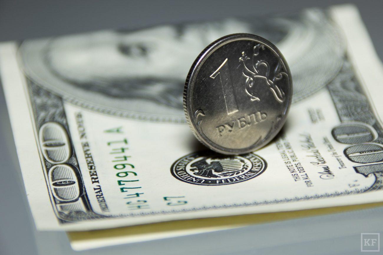 byKnA19AVI0vONRrkEzp watermark - Напряжение растет - рубль дешевеет рекордными темпами