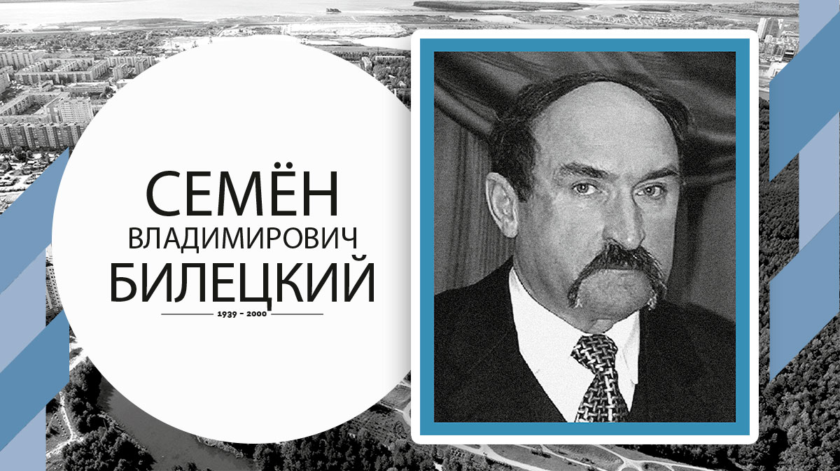 nb 014 bil 000 - Семён Владимирович Билецкий