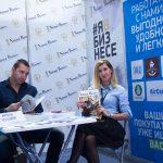 IMG 0441 18 150x150 - В Сургуте прошла XXIII Международная специализированная выставка «Сургут. Нефть и Газ – 2018».