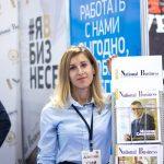 IMG 0449 22 150x150 - В Сургуте прошла XXIII Международная специализированная выставка «Сургут. Нефть и Газ – 2018».