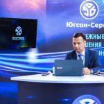 IMG 0503 62 150x150 - В Сургуте прошла XXIII Международная специализированная выставка «Сургут. Нефть и Газ – 2018».