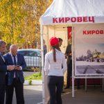 IMG 0691 177 150x150 - В Сургуте прошла XXIII Международная специализированная выставка «Сургут. Нефть и Газ – 2018».