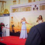 IMG 0747 214 150x150 - В Сургуте прошла XXIII Международная специализированная выставка «Сургут. Нефть и Газ – 2018».